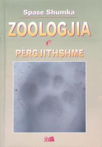 Zoologjia e pergjitheshme